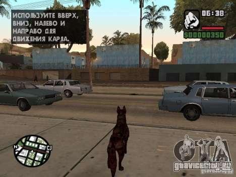 Цербер из Resident Evil 2 для GTA San Andreas третий скриншот