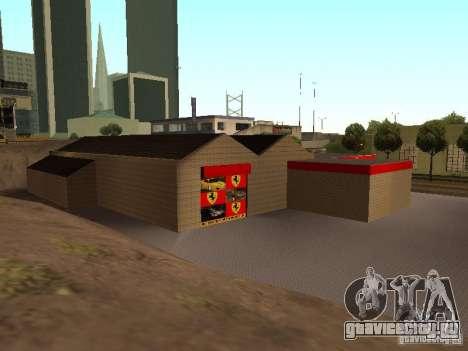 Гараж Феррари в Дороти для GTA San Andreas пятый скриншот
