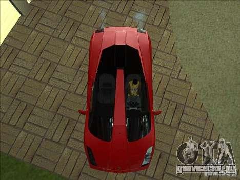 Lamborghini Concept S для GTA San Andreas вид сверху