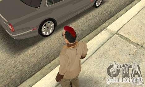 Red Mohawk and Black Stubbles для GTA San Andreas третий скриншот