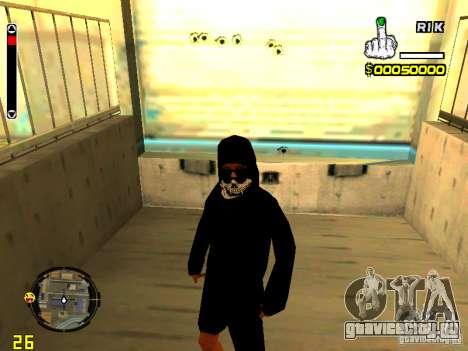 Skin бомжа v7 для GTA San Andreas четвёртый скриншот