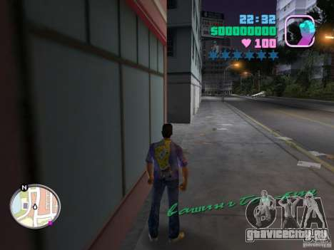 Пак новых скинов для GTA Vice City девятый скриншот