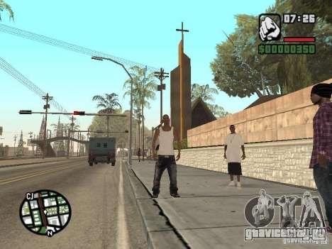 Спать для GTA San Andreas четвёртый скриншот