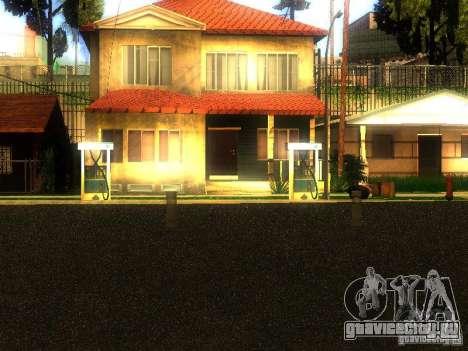 База Гроув стрит для GTA San Andreas второй скриншот