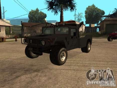 HUMMER H1 тягач для GTA San Andreas