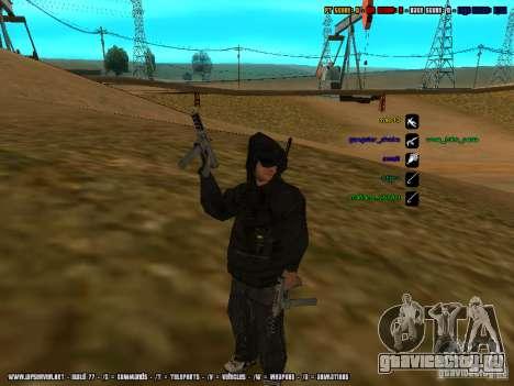 Наркоторговец для GTA San Andreas второй скриншот