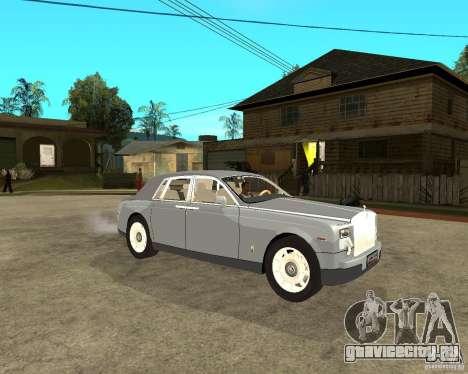 Rolls-Royce Phantom (2003) для GTA San Andreas вид справа