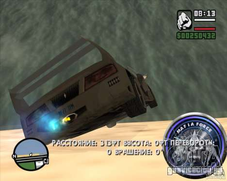 Спидометр-2 для GTA San Andreas пятый скриншот