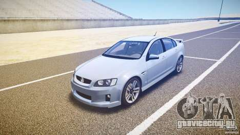 Holden Commodore SS (CIVIL) для GTA 4