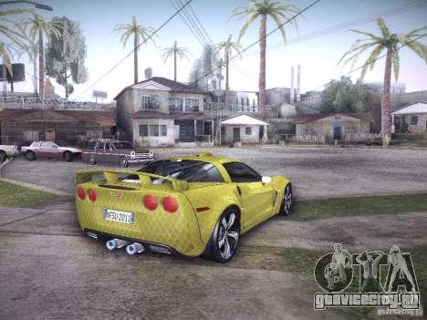 Chevrolet Corvette C6 Z06 Tuning для GTA San Andreas салон
