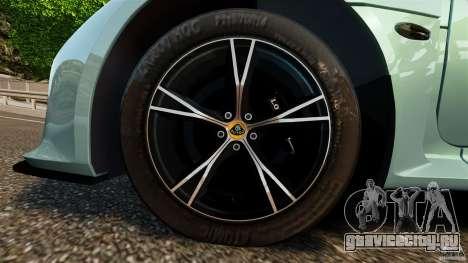 Lotus Exige S 2012 для GTA 4 вид сбоку