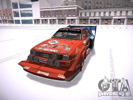 Audi Quattro Pikes Peak для GTA San Andreas салон