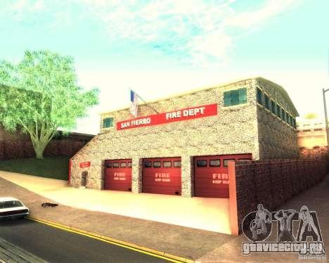 Новая пожарная часть в Сан-Фиерро для GTA San Andreas