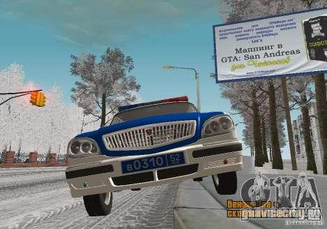 ГАЗ-31105 ВОЛГА ДПС v 2.0 для GTA San Andreas вид сзади