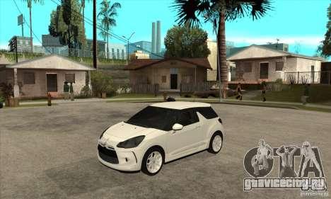 Citroen DS3 2010 для GTA San Andreas
