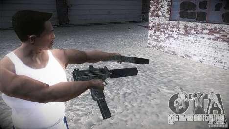 Weapon Pack by GVC Team для GTA San Andreas третий скриншот