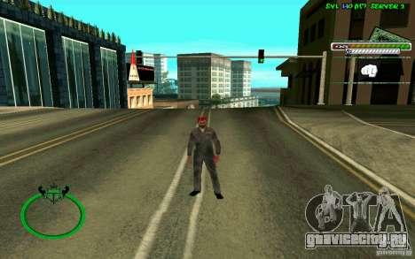 Mechanik HD Skin для GTA San Andreas четвёртый скриншот