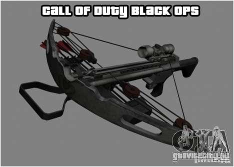 Арбалет из Black Ops для GTA San Andreas