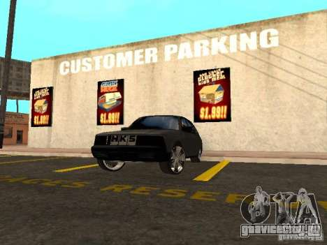 АЗЛК 2141 Супер-Тюнинг для GTA San Andreas вид слева