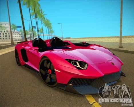 Lamborghini Aventador J для GTA San Andreas вид сзади