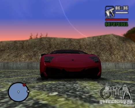 Enb series by LeRxaR для GTA San Andreas третий скриншот
