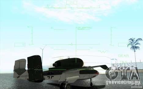 Henkel 162A Salamander для GTA San Andreas вид сверху