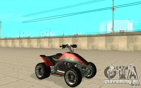 Powerquad_by-Woofi-MF скин 2 для GTA San Andreas
