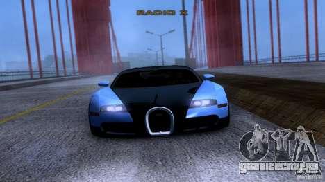 Bugatti Veyron 16.4 для GTA San Andreas вид сзади
