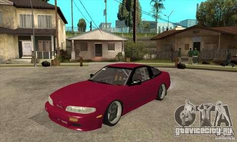 Nissan 240SX Zenki для GTA San Andreas