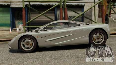 McLaren F1 1995 для GTA 4 вид слева