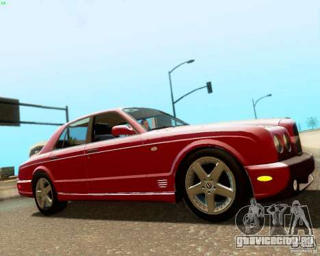 Bentley Arnage для GTA San Andreas