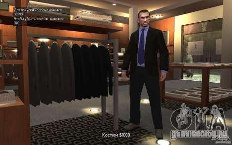 Открытые пиджаки с галстуками для GTA 4 пятый скриншот