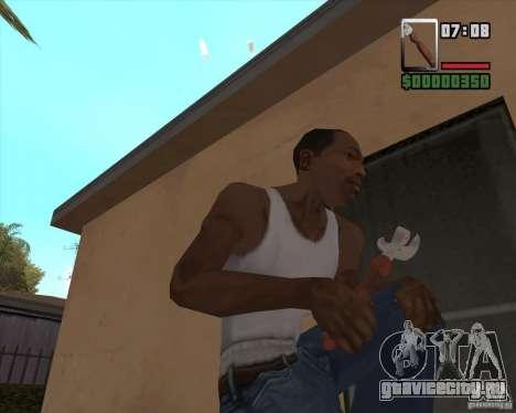 Открывалка для GTA San Andreas