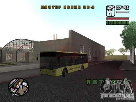 ЛАЗ А152 (СитиЛАЗ 10) для GTA San Andreas