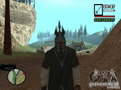 Шлем Нер-Зула для GTA San Andreas второй скриншот