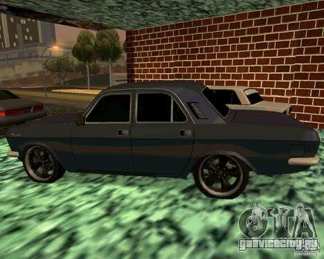 ГАЗ 24 v3 для GTA San Andreas вид слева