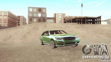 Mercedes-Benz E-Class Estate S212 для GTA San Andreas вид слева