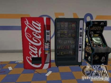 HD Machines v1 для GTA San Andreas