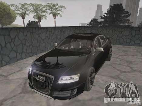 Audi RS6 для GTA San Andreas