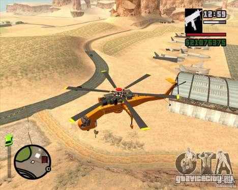 Skylift для GTA San Andreas вид слева
