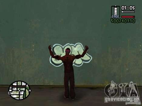 Новый Наркоторговец для GTA San Andreas четвёртый скриншот