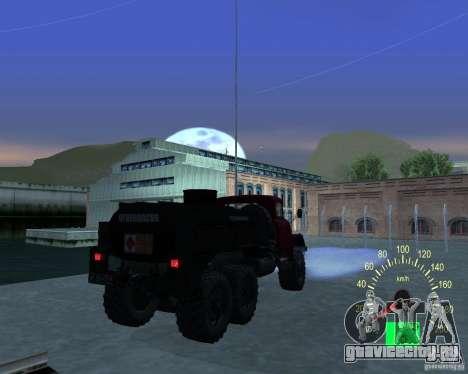ЗиЛ 131 Топливозаправщик для GTA San Andreas вид справа