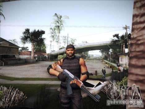 Неудержимые для GTA San Andreas пятый скриншот