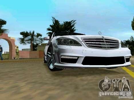 Mercedes-Benz S65 AMG 2012 для GTA Vice City вид сзади слева