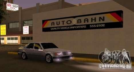 Mercedes-Benz E500 Taxi 1 для GTA San Andreas вид сзади