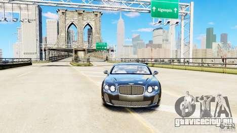 Bentley Continental SuperSports v2.5 для GTA 4 вид справа