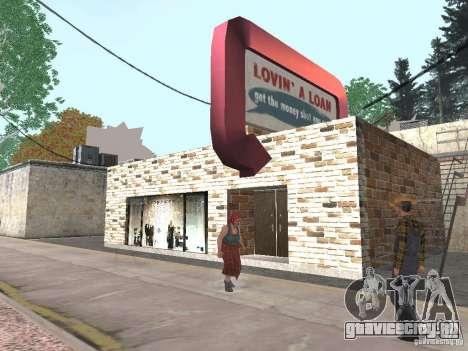 Изменённая деревня Сосна Ангела для GTA San Andreas третий скриншот