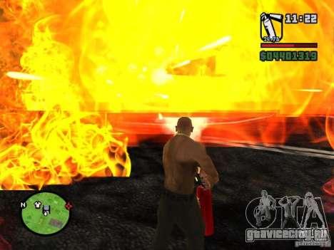 Новый огнетушитель для GTA San Andreas третий скриншот