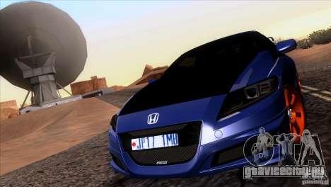 Honda CR-Z Mugen 2011 V1.0 для GTA San Andreas вид изнутри