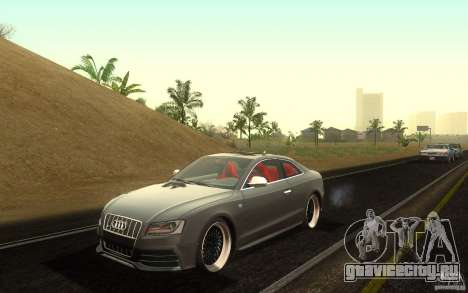 Audi S5 Black Edition для GTA San Andreas